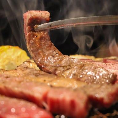La Carne  メニューの画像