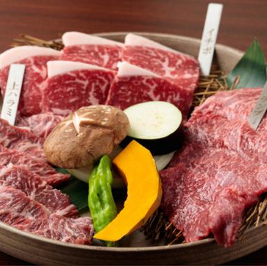 La Carne  こだわりの画像