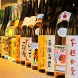 ・お酒は焼酎、日本酒、サワー、ハイボール、ワイン、ソフトドリンク多数ご用意しております!