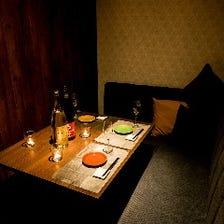 隠れ家個室×和食居酒屋
