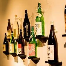 日本各地のレアな日本酒も取り揃え