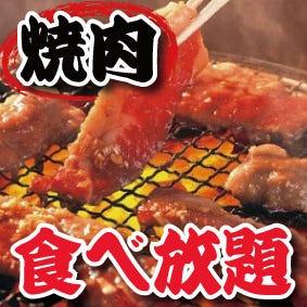 しゃぶしゃぶ・すき焼き食べ放題 モ~・TON! 船橋駅前店 コースの画像