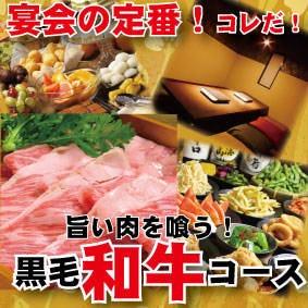 しゃぶしゃぶ・すき焼き食べ放題 モ~・TON! 船橋駅前店 こだわりの画像
