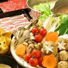 季節のお野菜20種類以上