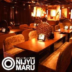 居酒屋 ◎NIJYU-MARU(にじゅうまる)戸塚店