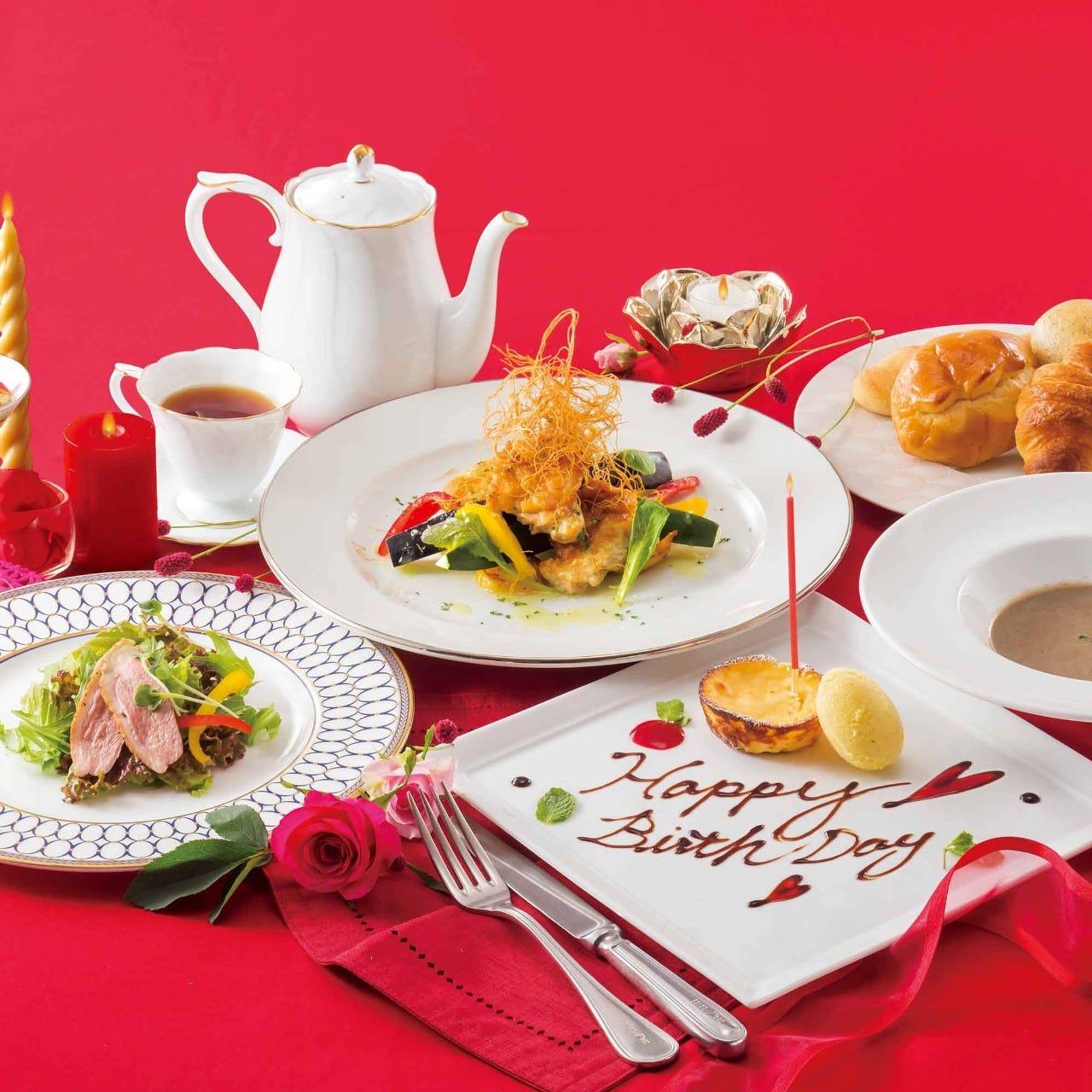 お誕生日・記念日、結婚記念日コース