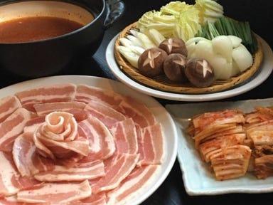 焼肉と料理シルクロード  メニューの画像
