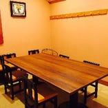 【2F】テーブル個室(4名~10名様)