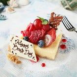 誕生日や記念日にご来店のお客様にはサプライズサービスも♪