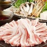 旬野菜と3元豚のしゃぶしゃぶやもつ鍋などもご用意