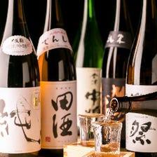 銘柄日本酒が豊富な個室居酒屋です!