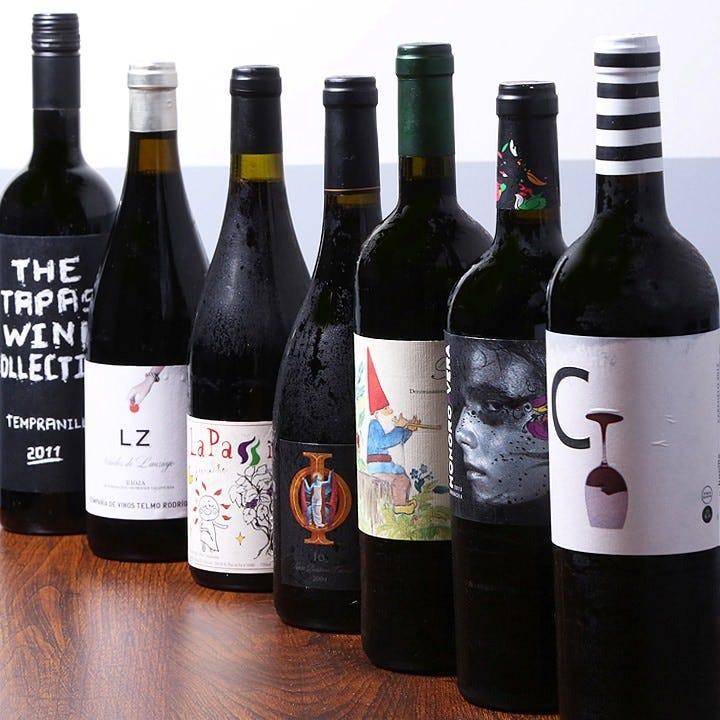 ワインにこだわる