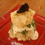 燻製玉子のフリットのせ 自慢のポテトサラダ