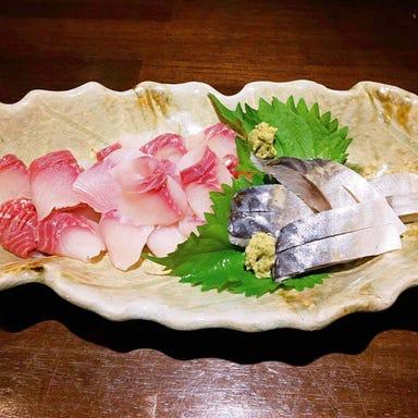 綴 ainomachi  メニューの画像