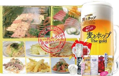 串角 北谷店  コースの画像