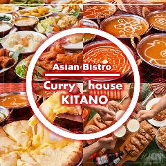 食べ放題 カレーハウス【Curry house】北野