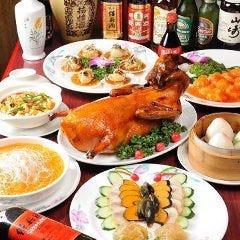 本場台湾小皿料理 梅園