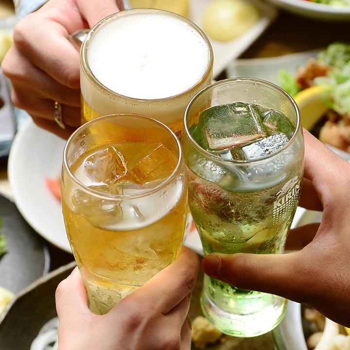 飲み放題は2種類ご用意!+200円で生ビールが楽しめる内容に♪