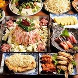 黒豚、奥三河鶏、鮮魚など豪華な内容!全13品4,800円/5,000円