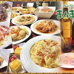 イタリアン酒場 ガーリックテーブル まんまみ~あ 松山三番町店
