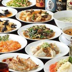 中華銘菜 餃子菜館