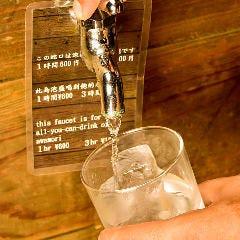 昭和居酒屋 北山食堂