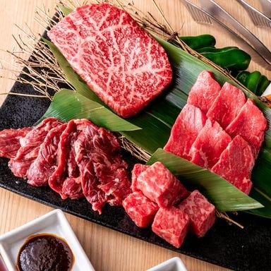 JA全農ミートフーズ直営 焼肉 ぴゅあ 大手町店 コースの画像