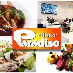 ~Bistro~ Paradiso(ビストロ パラディソ)