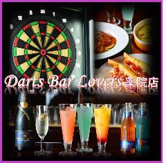 Darts Bar Lovers 薬院店