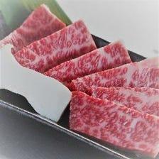 【約90品120分食べ放題】牛光コース