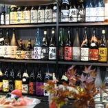 酔う為の酒ではなく、味わう為の酒を提供致します!宴会コースの内容も他店では真似の出来ない豪華な内容です日本酒党・焼酎党・ビール党全ての酒を愛する方が満足しゆったりとした時間を過ごしてみてはいかがでしょうか。