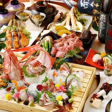 銀座ぼくじん 炭火和食と日本酒 こだわりの画像