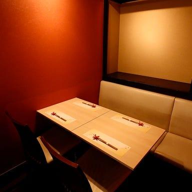 銀座ぼくじん 炭火和食と日本酒 店内の画像