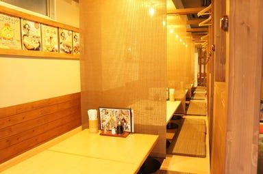 ばんばんざい 藤ヶ丘店 店内の画像