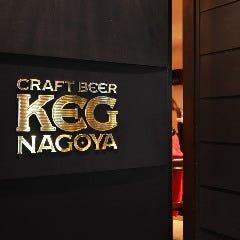 CRAFT BEER KEG NAGOYA