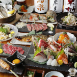全て日替わり海鮮和食と新鮮な肉料理!箸休めのおつまみも充実♪