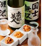 うにを口に含んで塩味を感じながらの日本酒は絶品。やみつきになる組み合わせをぜひお楽しみください