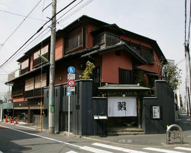 神田きくかわ 上野毛店 メニューの画像