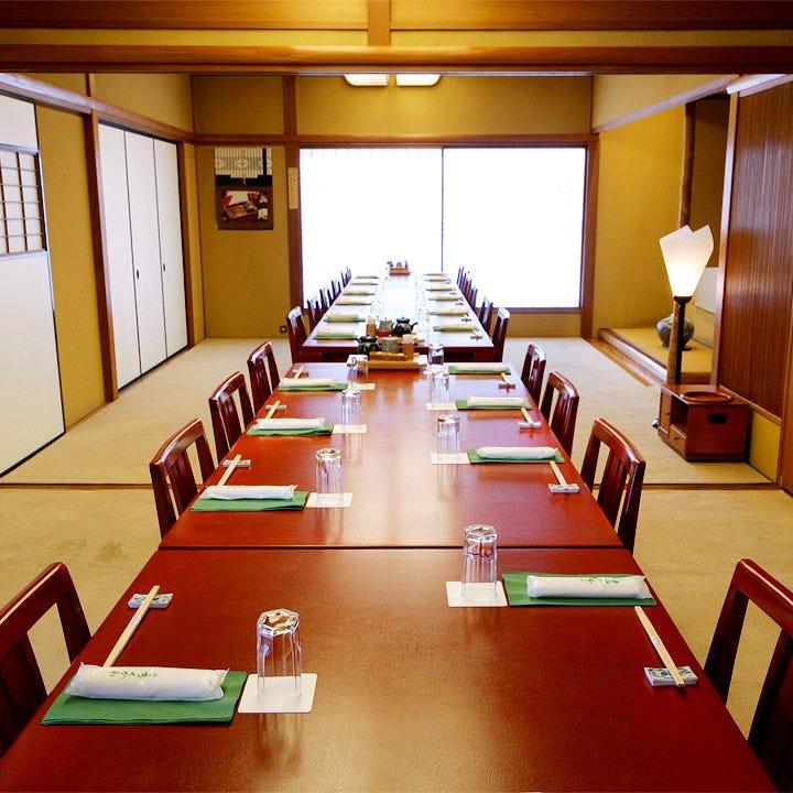 ◆最大42名様迄対応可能な個室あり