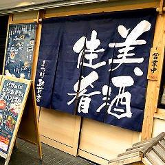 まつり 池田駅前店