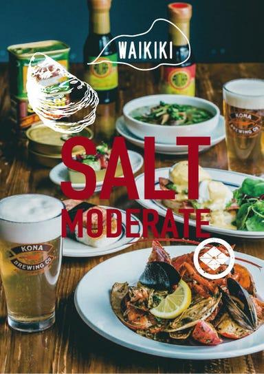 Oyster Bar SALT MODERATE  コースの画像