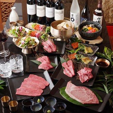 個室 高級A5和牛焼肉 麻布 韓日館 コースの画像