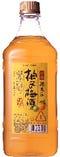 徳島産 柚子梅酒