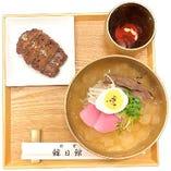 トッカルビ冷麺御膳(7種おかず付き)