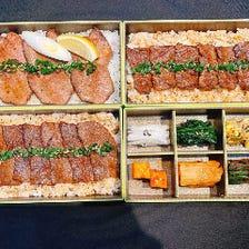 仙台牛焼肉をご自宅やオフィスで