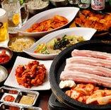サムギョプサルと韓国料理が楽しめるお得なコースございます♪