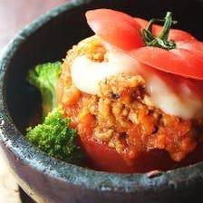 まるごと石焼きトマト