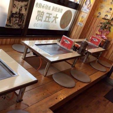 鉄板酒場 お好み焼き 大五郎 五日市本店 店内の画像