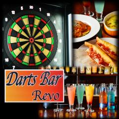 Darts Bar Revo