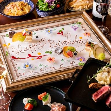 肉イタリアン OTIMMO VITA  メニューの画像